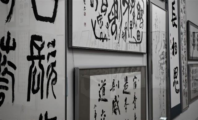 Calligraphie - Valerie Laudier 1