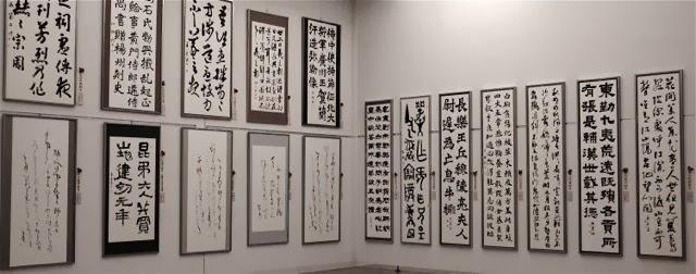 Calligraphie - Valerie Laudier 3