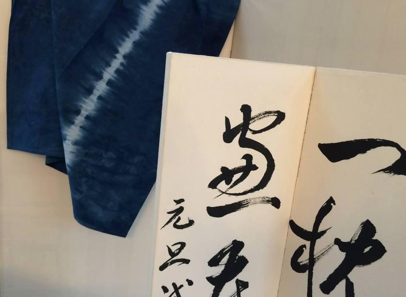 Otsuki Sama - Chaises