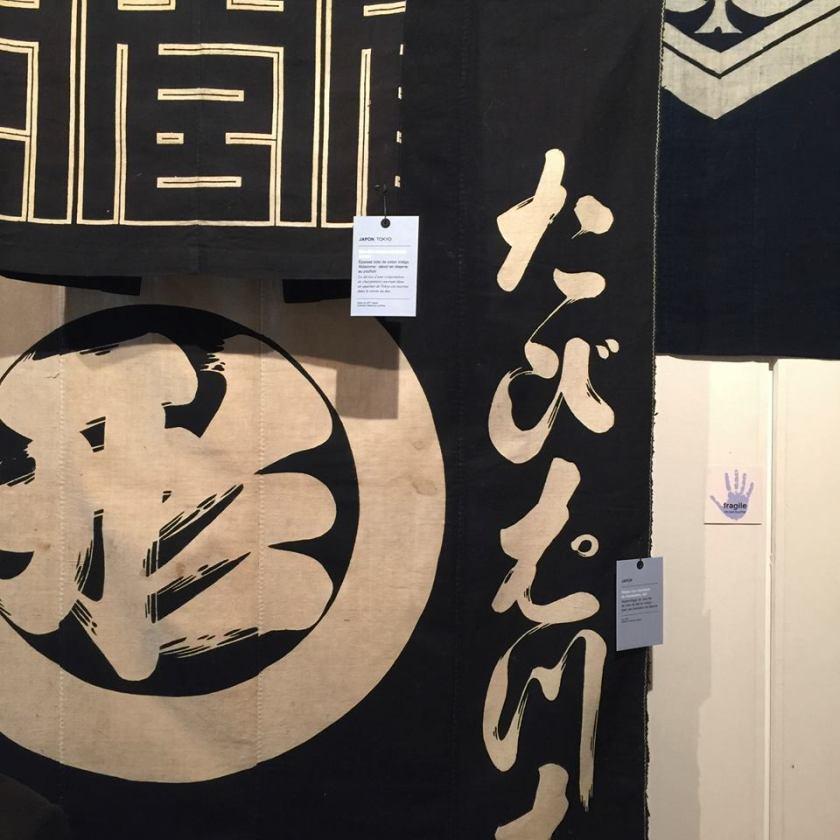 L'art du Tsutsugaki