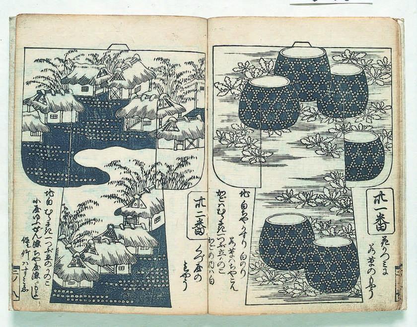 gravure Matsukazaya kimono au bonheur des dames Guimet 2