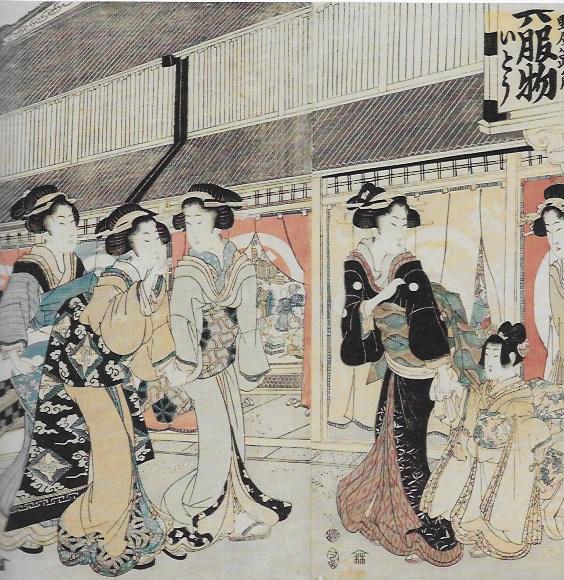 gravure Matsukazaya kimono au bonheur des dames Guimet 3